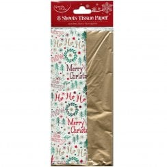 8 Sheets of Xmas Text Tissue Paper