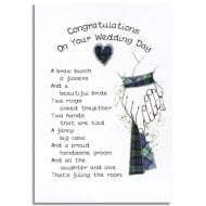 Congratulations Hands Tied Thegither Scottish Wedding Card