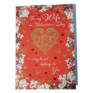 For My Wife On Valentines...My Heart Belongs To You Card DVE81
