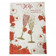 For My Wife With Love Valentines Day Champagne Card MVE22