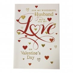 For My Wonderful Husband Valentines Day Card DVE82