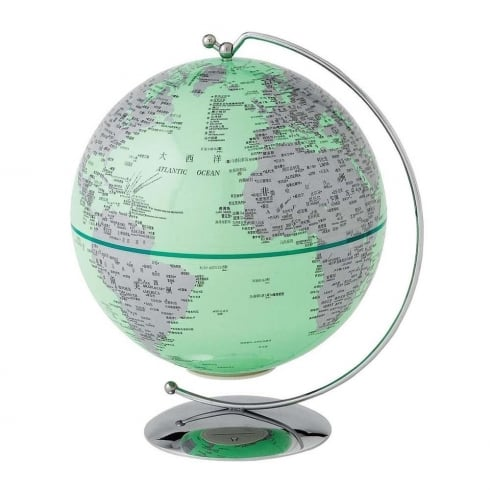 Globe Collection Green Light-Up Globe