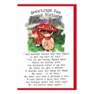Greetings Fae Bonnie Scotland - Coos and Umbrelly Card