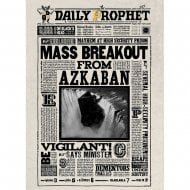 Lenticular Card Daily Prophet Mass Breakout