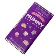 Lovely Mummy Milk Chocolate Bar