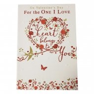 My Heart Belongs to You On Valentines Day Card MVE24
