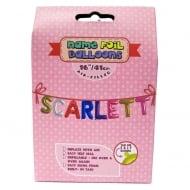 Name Foil Balloons Scarlett