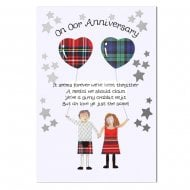 On Oor Anniversary Card With Heart Balloons