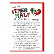 Tae Ma Ither Half Scottish Wedding Anniversary Card