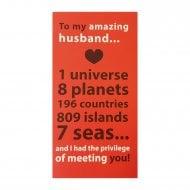 To My Amazing Husband Valentines Day Card SVHI028