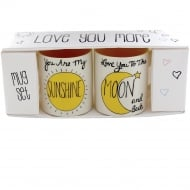You Are My Sunshine Mugs (Set of 2)